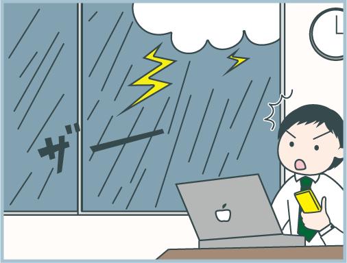 急にゲリラ豪雨が!!今すぐシャッターを閉めたい。
