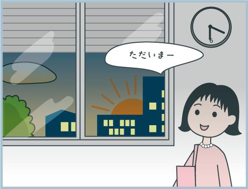 お住まいの地域の位置情報を取得し、日の出、日の入りの時間に開閉させることができます。